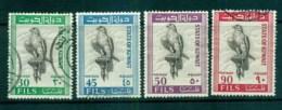 Kuwait 1965 Falcon Asst. MLH/FU Lot73780 - Kuwait