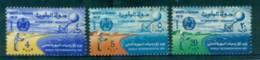 Kuwait 1965 World Meterological Day FU Lot77350 - Kuwait