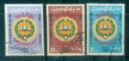 Kuwait 1966 Education Day FU Lot77357 - Kuwait