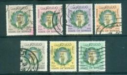 Kuwait 1966 Sheik Sabah As Salim As Sabah Asst FU Lot73782 - Kuwait