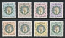 Kuwait 1966 Sheikh Sabah MUH - Kuwait