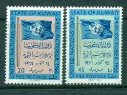 Kuwait 1966 UN Day MUH Lot29330 - Kuwait