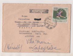 URSS 1960 - LETTRE  DE GRISKABUDIS ( LITUANIE ) POUR MONTPELLIER ET LAPEYRADE FRANCE - JO PATINAGE ARTIISTIQUE SEUL - 1923-1991 URSS