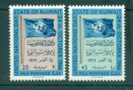 Kuwait 1966 United Nations Day MLH Lot73794 - Kuwait