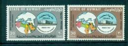Kuwait 1967 Arab Cities Org MLH Lot73800 - Kuwait