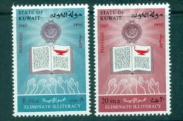 Kuwait 1967 Literacy Campaign MLH Lot73804 - Kuwait