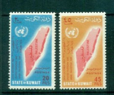 Kuwait 1967 United Nations Day MLH Lot73805 - Kuwait
