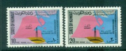 Kuwait 1968 Education Day MLH Lot73806 - Kuwait