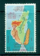 Kuwait 1968 Palestine Day 45f MLH Lot73811 - Kuwait