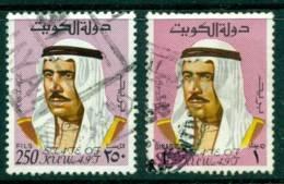 Kuwait 1969 250f,1d Sheik Sabah FU Lot26438 - Kuwait