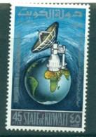 Kuwait 1969 Earth Station Kuwait Satellite 45f MLH Lot73827 - Kuwait