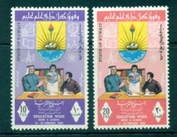 Kuwait 1969 Education Week MLH Lot73820 - Kuwait