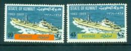 Kuwait 1969 Kuwait Shipping Co MLH Lot73823 - Kuwait