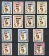 Kuwait 1969-74 Sheikh Sabah MUH - Kuwait