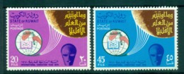 Kuwait 1970 Intl. Education Year MLH Lot73828 - Kuwait