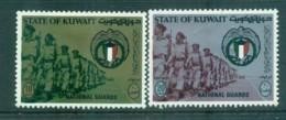 Kuwait 1970 National Guard Graduation MLH Lot73841 - Kuwait
