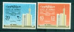 Kuwait 1972 Telecommunications Centre MLH Lot73847 - Kuwait