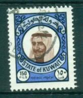 Kuwait 1977 Sheik Sabah 150f FU Lot73869 - Kuwait