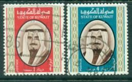 Kuwait 1978 1d,4d Sheik Sabah FU Lot26437 - Kuwait