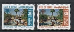 Kuwait 1979 IYC MUH - Kuwait