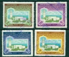 Kuwait 1981 1,2,3,4d Seif Palace FU Lot26456 - Kuwait