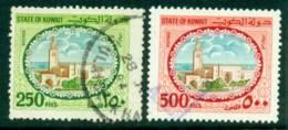 Kuwait 1981 250,500 Seif Palace FU Lot26455 - Kuwait