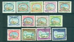 Kuwait 1981 Sief Palace Defins Asst FU Lot73875 - Kuwait