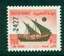 Kuwait 1989 200f Dhow Boat Coil FU Lot26453 - Kuwait