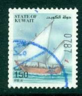 Kuwait 1999 150f Dhow Boat Coil FU Lot26454 - Kuwait