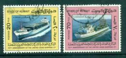 Kuwait 1986 United Arab Shipping FU Lot73877 - Kuwait