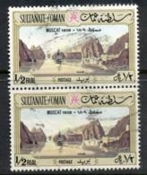 Oman 1972 View Of Muscat 1/2r Pr FU - Oman