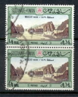 Oman 1972 View Of Muscat 1/4r Pr FU - Oman