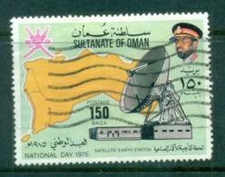 Oman 1975 National Day FU - Oman