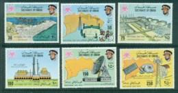 Oman 1975 National Day MLH - Oman