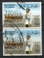 Oman 1980 Armed Forces Day 750b Pr FU - Oman