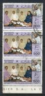 Oman 1980 National Day , Omani Women 500b Blk4 FU - Oman