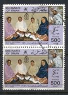 Oman 1980 National Day , Omani Women 500b Pr FU - Oman