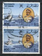 Oman 1981 Armed Forces Day 400b Pr FU - Oman