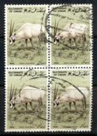 Oman 1982 Arabian Oryx 1r Blk4 FU - Oman