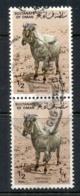 Oman 1982 Tahir 1/2r Pr. FU - Oman