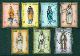 Oman 1989 Regional Costumes (7/10) FU Lot25176 - Oman