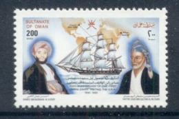 Oman 1990 First Omani Envoy To USA 150th Anniv. - Oman