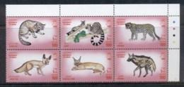 Oman 1999 Wildlife MUH - Oman