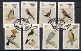 Oman State Of 1972 Birds CTO - Oman