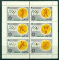 Oman State Of 1972 Minich Olympics Sheetlet MUH - Oman