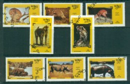 Oman State Of 1973 Wildlife, Elephant, Rhino CTO - Oman