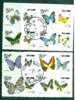 Oman State Of 1977 Butterflies 2xBlk 4 CTO - Oman