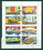 Oman State Of 1977 Sailing Ships MISPERF ERROR Sheetlet CTO - Oman