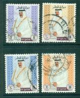 Qatar 1996 5,18,20,30r Sheik Khalifa FU Lot25178 - Qatar