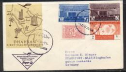 Saudi Arabia 1960 Dahran-Hamburg First Flight Cover - Saudi Arabia